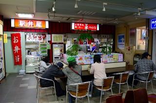 待合室内の店舗