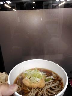 札幌駅7・8番線
