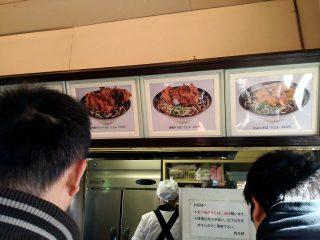 弥生軒6号店 メニュー